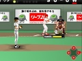 Gioco Baseball Team on-line - giochi online